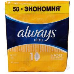 ALWAYS 50 броя  ultra дамски превръзки  - Лайт/Light