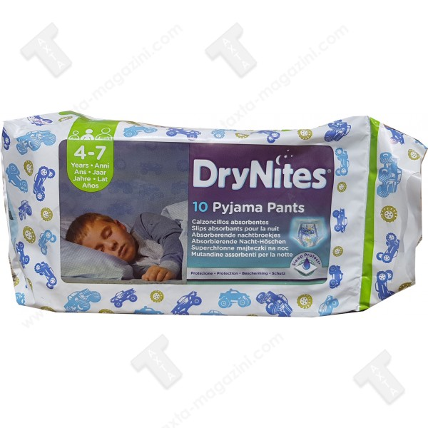 DryNites 10 pijama pants- Пижама гащи за момчета от 4-7 години, 17-30кг