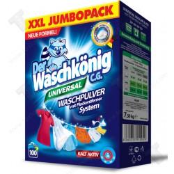 Der Washhkoning прах за пране, за универсално пране 7.5кг за 100 пранета, внос от Германия