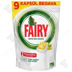 Fairy таблетки за съдомиялна машина, Всичко в едно 60 броя
