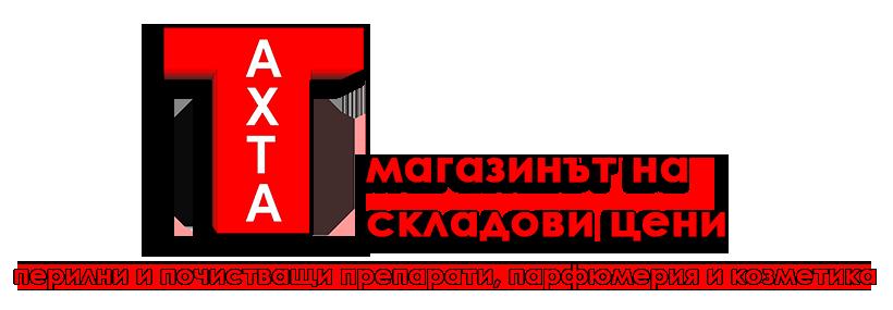 """Магазини """"ТАХТА"""""""